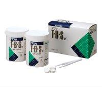 塩素系除菌剤 アグサTBS錠